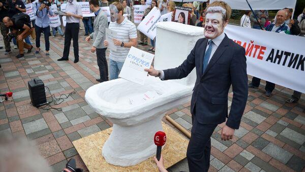 Partecipanti alla protesta contro la corruzione al parlamento di Kiev - Sputnik Italia