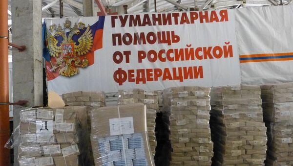 Aiuti umanitari dalla Federazione Russa - Sputnik Italia