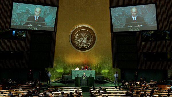 Vladimir Putin's address to the UN General Assembly session. File photo - Sputnik Italia