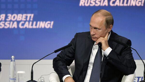 Presidente Putin al Forum La Russia chiama!, Mosca, 13 ottobre 2015 - Sputnik Italia