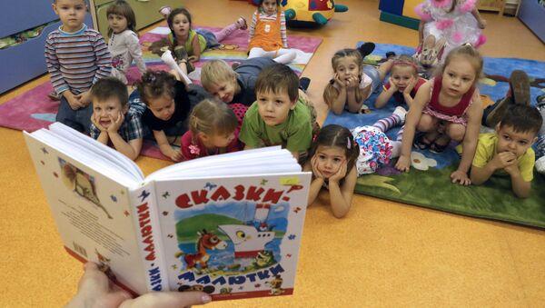 Libri per ragazzi - Sputnik Italia