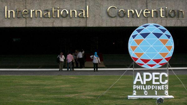 Il vertice dell'APEC a Manila, Filippine - Sputnik Italia