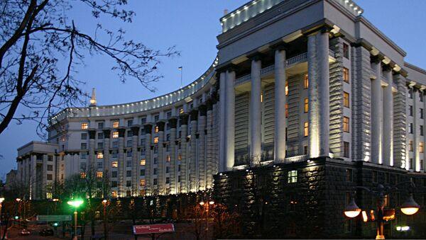Ministero delle Finanze dell'Ucraina - Sputnik Italia