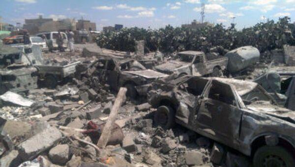 Un'immagine di San'a, capitale dello Yemen - Sputnik Italia