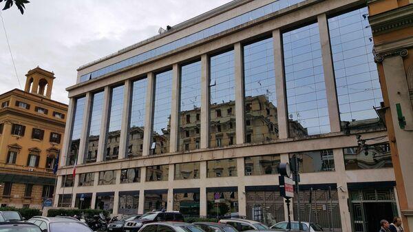 Bankitalia sede Roma - Sputnik Italia
