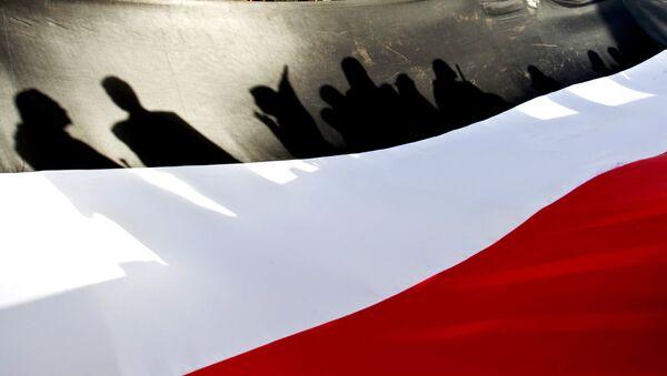 Bandiera dello Yemen - Sputnik Italia