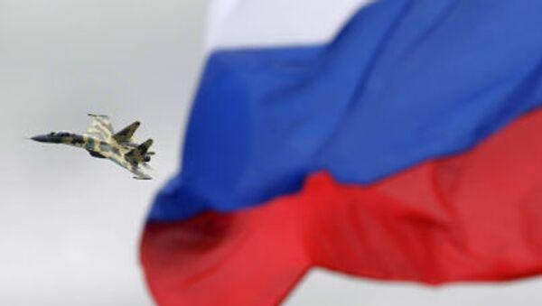 Bandiera russa - Sputnik Italia