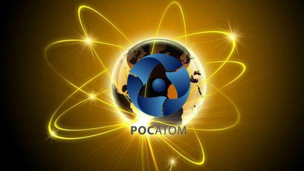 Rosatom - Sputnik Italia