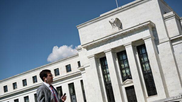 Federal Reserve - Sputnik Italia