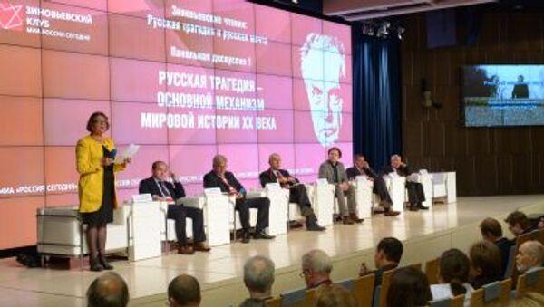 V Conferenza Internazionale di Club Zinoviev a Mosca - Sputnik Italia