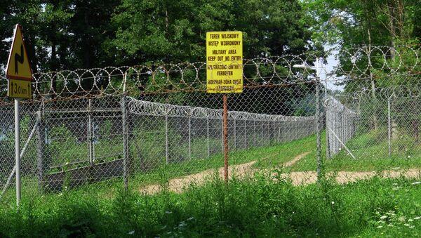 Recinto di un carcere segreto in Polonia - Sputnik Italia