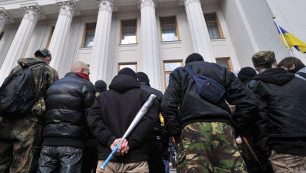 Attivisti di Settore destro di fronte alla Rada Suprema - Sputnik Italia