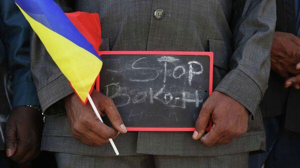 Stop Boko Haram - Sputnik Italia