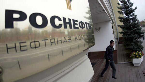 Sede di Rosneft a Mosca - Sputnik Italia