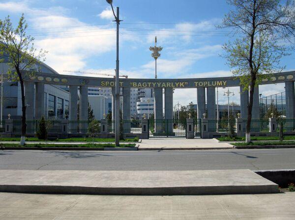 Ashgabat, l'accademia dello Sport - Sputnik Italia