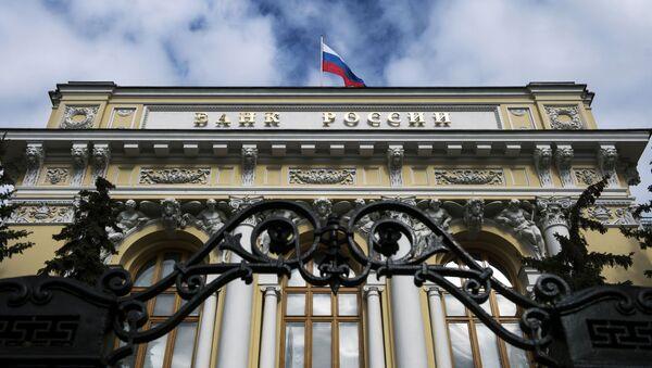 Banca Centrale della Federazione Russa - Sputnik Italia