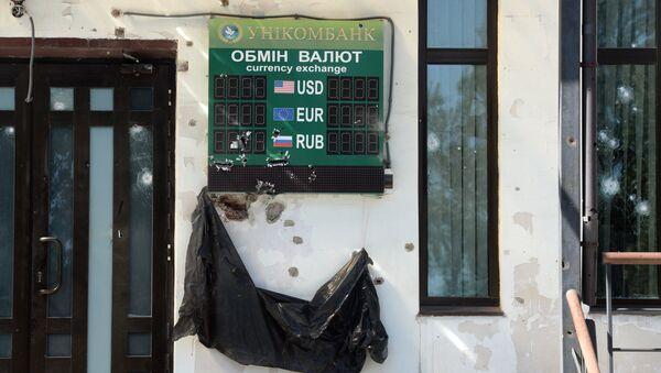 Danni ad una banca, Donetsk - Sputnik Italia