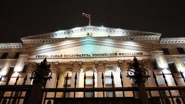 La Procura generale della Russia - Sputnik Italia