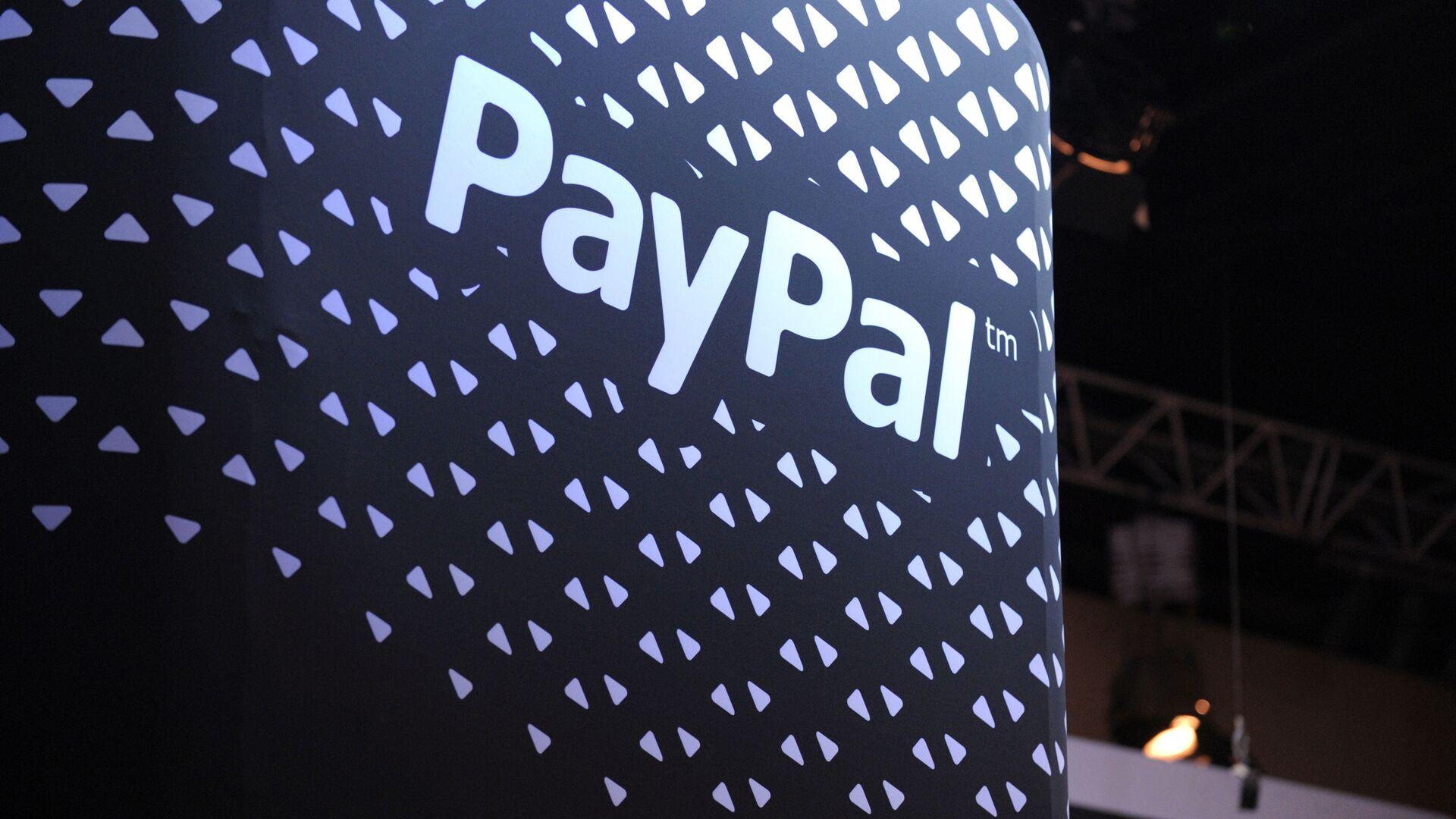 Logo della società PayPal - Sputnik Italia, 1920, 23.08.2021