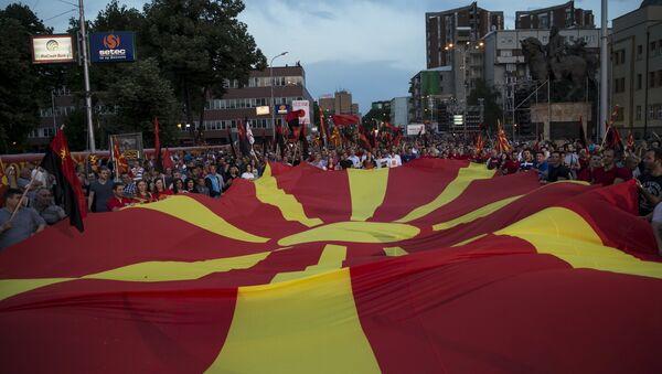 Bandiera della Macedonia - Sputnik Italia