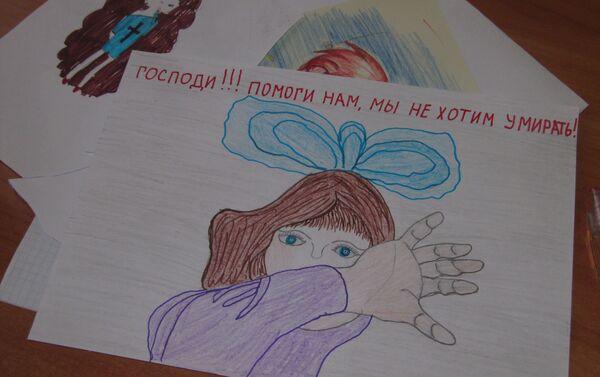 Disegno: Dio aiutaci, non vogliamo morire! - Sputnik Italia