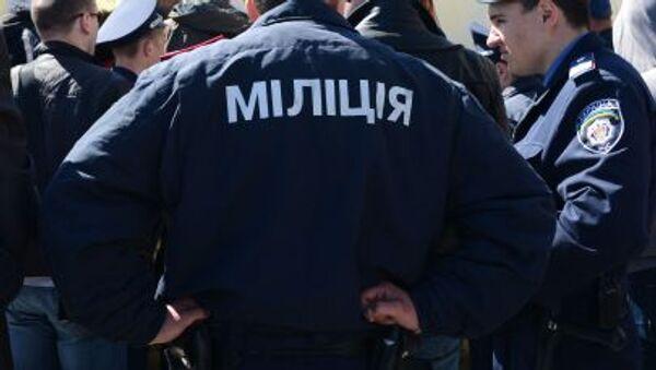 Сотрудники украинской милиции - Sputnik Italia