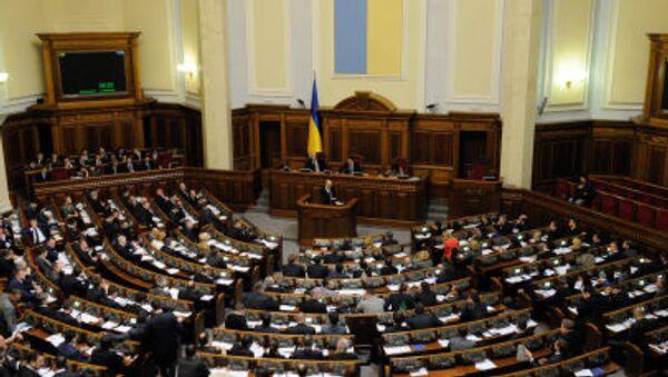 Rada Suprema di Ucraina - Sputnik Italia