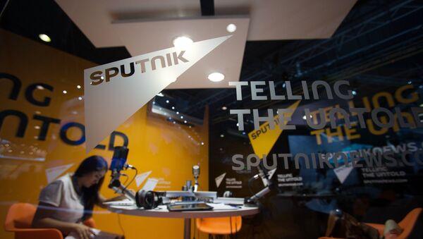 Sputnik news agency - Sputnik Italia