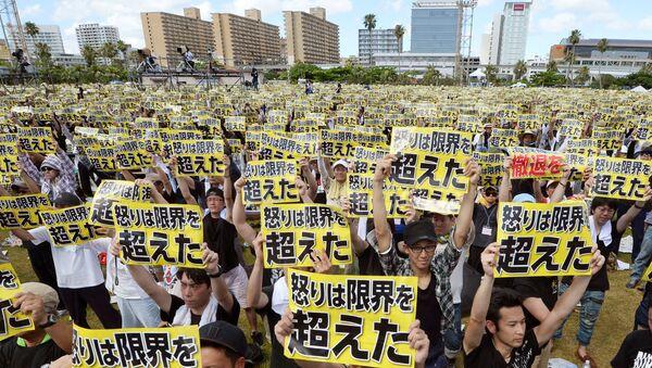 Manifestazione anti-USA ad Okinawa - Sputnik Italia