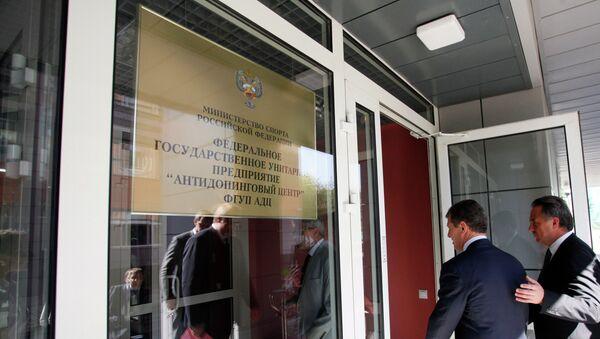 Centro anti doping Wada a Mosca. - Sputnik Italia