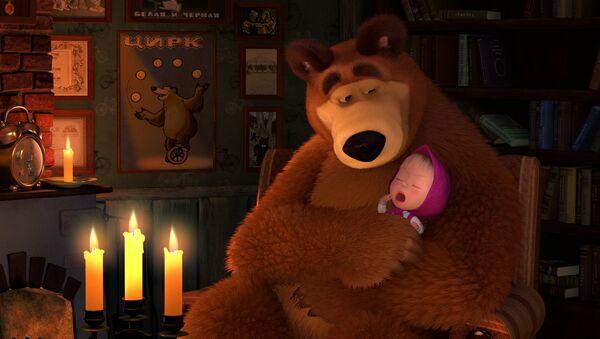 """Da Masha e Orso bambini e genitori imparano come  prendersi cura gli uni degli altri nonostante i diversi ruoli che li caratterizzano"""". - Sputnik Italia"""