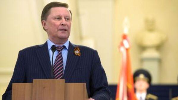 Руководитель администрации президента РФ Сергей Иванов выступает на открытии выставки Победа в Историческом музее - Sputnik Italia