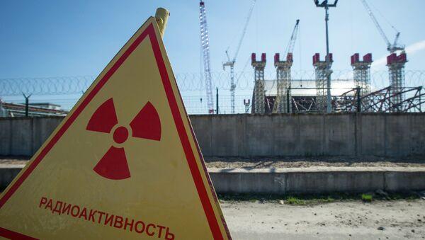 Centrale nucleare di Chernobyl - Sputnik Italia
