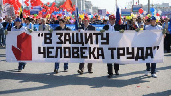 Manifestazione 1° Maggio - Sputnik Italia