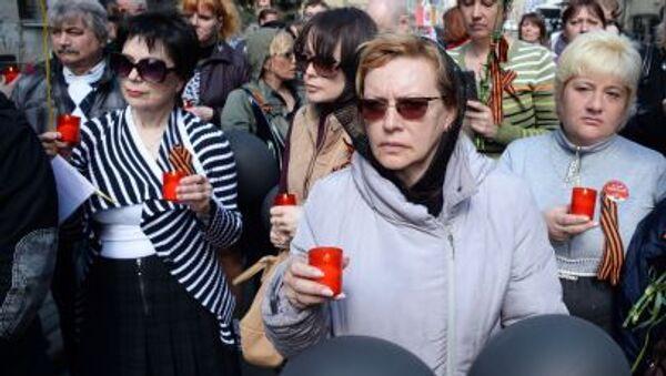 Manifestazione in memoria delle vittime di Odessa del 2 maggio 2014. - Sputnik Italia