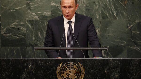 Putin all'ONU nel 2015 - Sputnik Italia