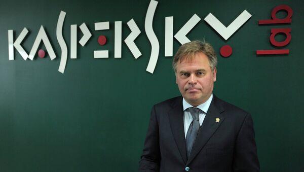 Kaspersky Lab - Sputnik Italia