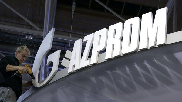 Logo Gazprom - Sputnik Italia