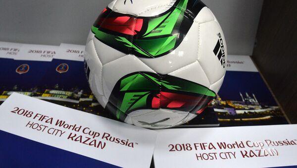 Pallone da calcio - Sputnik Italia