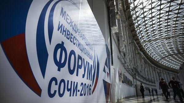 Sochi International Investment Forum 2016 - Sputnik Italia