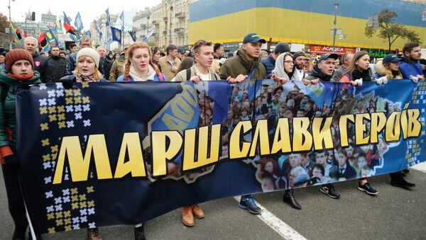 La manifestazione dell'UPA - Sputnik Italia