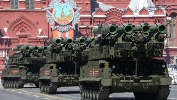 Il sistema missilistico antiaereo Buk durante la Parata della Vittoria a Mosca il 9 maggio 2015 - Sputnik Italia