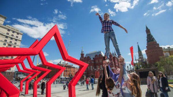 Mosca alla vigilia della Parata del 9 maggio. - Sputnik Italia