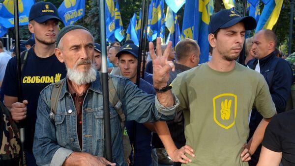 Протестные акции акции в Киеве - Sputnik Italia