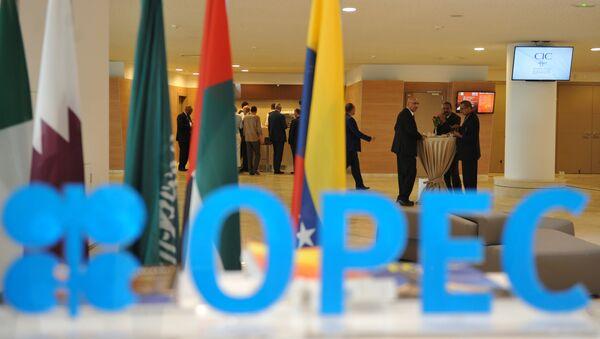 OPEC. (File) - Sputnik Italia