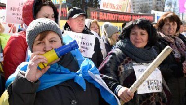 Участники митинга Финансовый майдан у здания Верховной рады в Киеве - Sputnik Italia