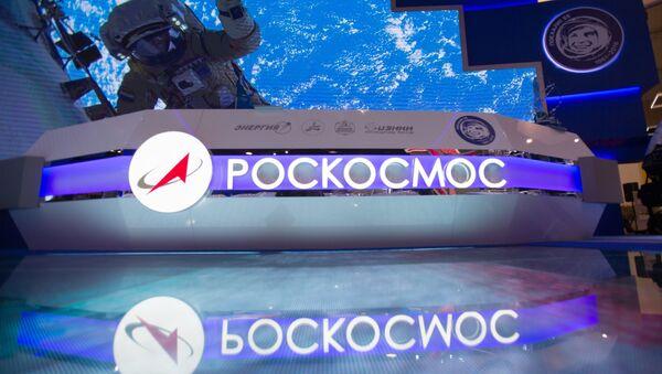 La corporazione russa statale per lo spazio Roscosmos - Sputnik Italia