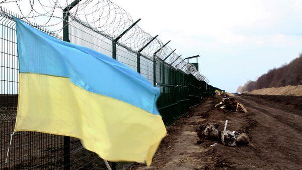 Confine tra Russia e Ucraina (regione di Kharkov) - Sputnik Italia