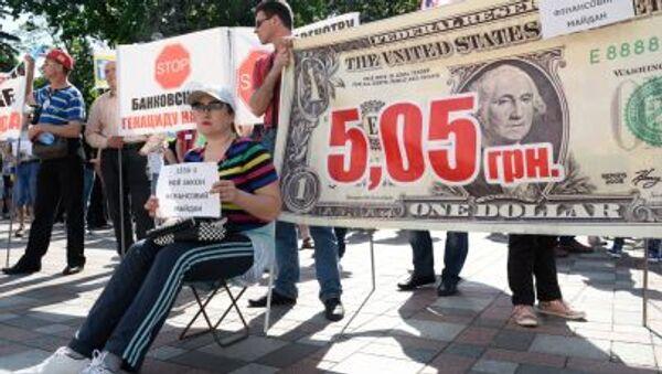 Активисты финансового Майдана проводят митинг у здания Верховной рады в Киеве - Sputnik Italia