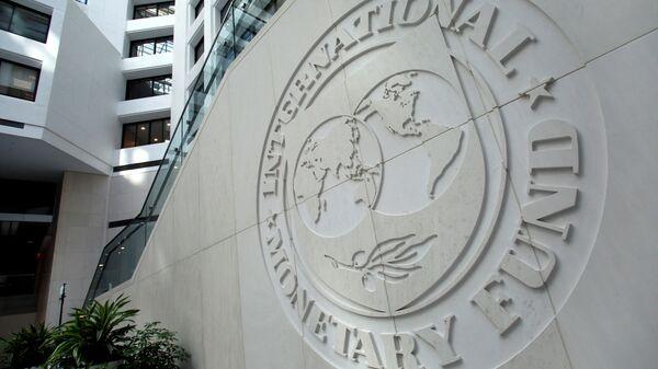 La sede del Fondo Monetario Internazionale - Sputnik Italia